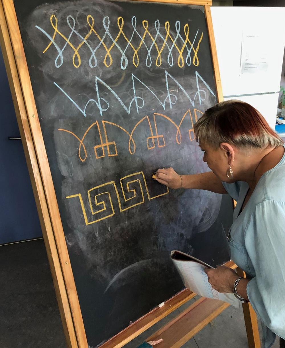 DE03 Form Drawing Sydney Rudolf Steiner College